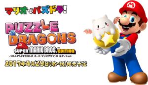 puzzle&dragonsmario